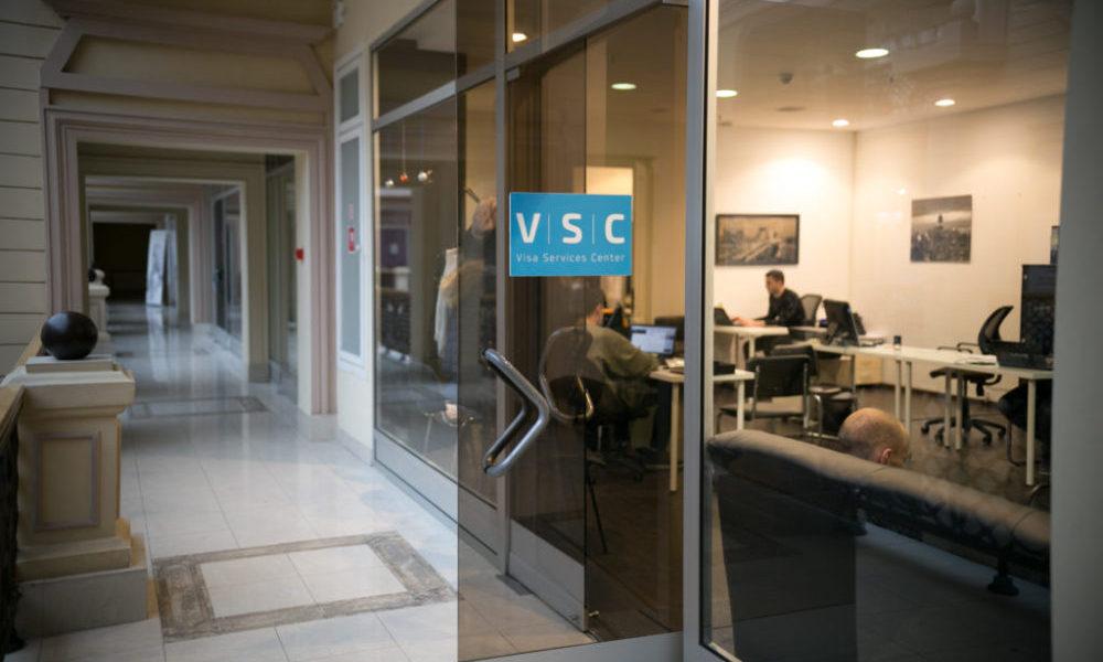 Центр визовых услуг